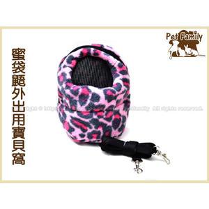 寵物家族-PAGE 蜜袋鼯外出專用-寶貝窩 (不挑色出貨BB-660 )