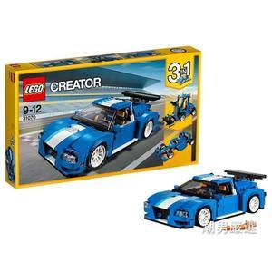 樂高積木樂高創意百變系列31070渦輪履帶賽車LEGO積木玩具xw