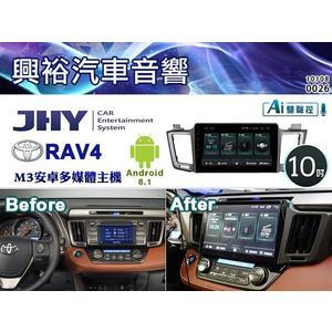 【JHY】13~18年TOYOTA RAV4專用10吋螢幕M3P系列安卓多媒體主機*雙聲控+藍芽+導航+安卓
