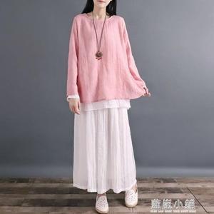 清裊雙層拼色長袖套頭T恤盤扣棉麻紗上衣復古禪意中國風禪茶服 女 藍嵐