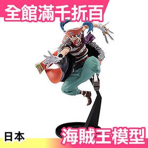 正品 日本景品 BWFC 海賊王 造型王 頂上決戰 vol4 小丑巴奇 模型 公仔 ONE PIECE【小福部屋】