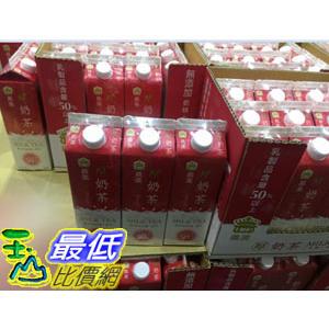 [COSCO代購] 需低溫宅配  C114950 I-MEI 義美 MILK TEA厚奶茶 946MLX3CT
