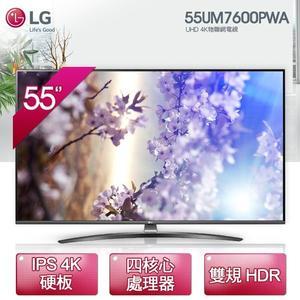 送Litv體驗卷【LG】55型 廣角4K IPS智慧物聯網電視 (55UM7600PWA) (基本安裝/6期0利率)