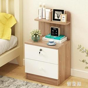 床頭櫃 床頭柜簡約現代30cm床頭收納儲物柜超窄迷你床邊柜 QQ4678『優童屋』