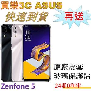 ASUS ZenFone 5 手機 4G/64G,送 ASUS 原廠皮套+玻璃保護貼,ZE620KL