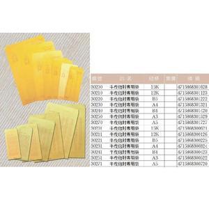 萬國牌 30210 12K 黃牛皮信封專用袋 12.4*23.8cm