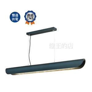 【燈王的店】舞光 LED T8 4尺 x1 日光燈具 吊燈  燈管另計 洋檜曲木 ☆ LED4118