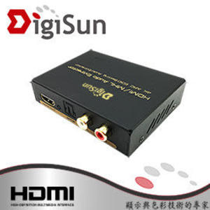 DigiSun AH211K 4K HDMI/MHL to HDMI+AUDIO(SPDIF+R/L)音訊擷取器