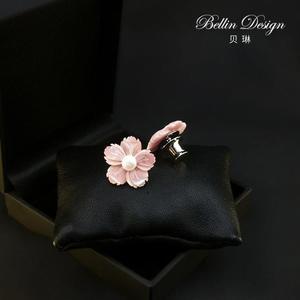 天然粉色貝殼花朵扣針 防走光固定衣服的別針 領口胸針配飾【艾琦家居】