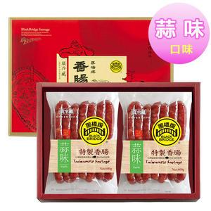 【黑橋牌】2斤鮮串香腸禮盒(真空包裝) - 蒜味+蒜味