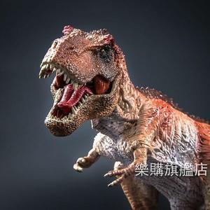 動物模型霸王龍暴龍帝王龍實心侏羅紀仿真動物世界模型玩具大號3恐龍