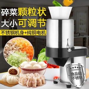 切菜機商用多功能全自動小型廚房家用打碎菜餡機絞肉剎菜機不銹鋼 MKS免運