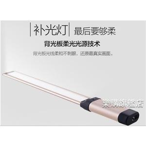 補光燈L2LED補光燈冰燈攝影棒手持柔光便攜式外拍人像多色溫wy