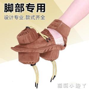 艾灸盒隨身灸腳部三聯溫灸器湧泉艾灸罐腳底艾灸可選純銅 蘿莉小腳ㄚ