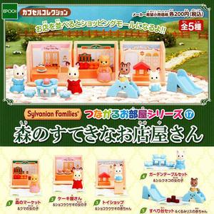 全套5款【日本正版】森林家族 小屋場景 P17 商店篇 扭蛋 轉蛋 第17彈 EPOCH - 616043