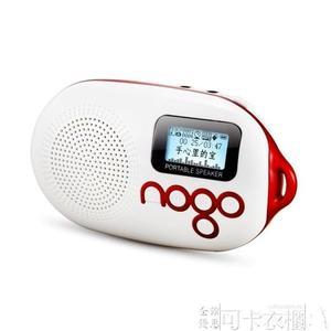Nogo/樂果 Q12收音機迷你插卡小音響播放器兒童老年人外放隨身聽  DF-可卡衣櫃