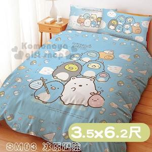 特價↘699〔小禮堂〕角落生物 單人床包組《藍白》3.5x6.2尺.床套.床罩.冰原歷險系列 4711737-59021