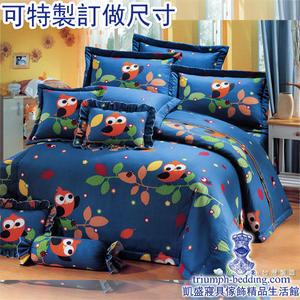 【凱盛寢具傢飾精品生活館】MIT自創品牌-TRIUMPH QUEEN-可愛大眼鳥-特製訂做尺寸-床包兩用被組