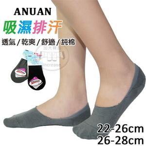 襪套 隱形襪 素面一體成型襪套 吸濕排汗 台灣製 ANUAN 襪套 / 隱形襪