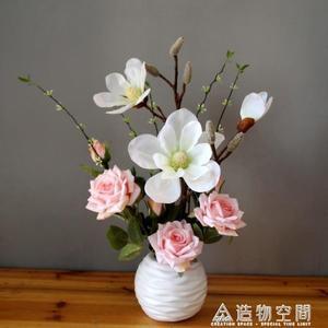 仿真玫瑰花假花盆栽擺設裝飾花藝擺件 造物空間 NMS