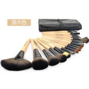 【MAKE-UP FOR YOU】原木色專業24彩妝刷具組