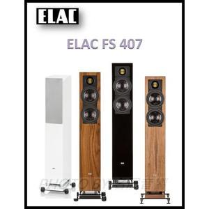 《名展影音》低調設計好擺放 德國精品 Elac FS 407 高階落地式喇叭另有 BS403 FS409 FS207 FS78