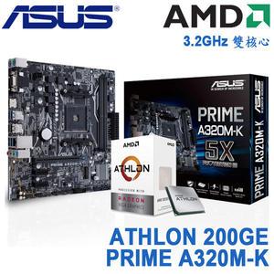 【免運費-組合包】AMD ATHLON 200GE + 華碩 PRIME A320M-K 主機板 3.2GHz 雙核心處理器