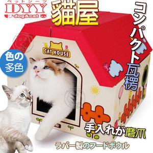 【zoo寵物商城】dyy》玩具房子抓板瓦楞別墅