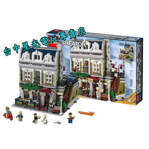 【LEGO 樂高 可刷卡】☆ 街景系列 10243 Parisian Restaurant 巴黎餐廳 ☆全新品【台中星光電玩】