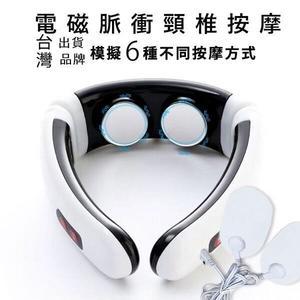 【3D智能】電磁脈衝頸椎按摩器 低頻電脈沖按摩 多功能頸部按摩器《NailsMall》