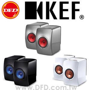 英國 KEF LS50 Wireless 主動式無線監聽揚聲器 公司貨 無禮贈 (不適用超贈點)