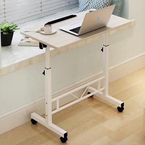 80x40cm大尺寸筆電桌 可調角度升降電腦桌 NB桌 床邊桌 懶人桌 沙發桌 電腦架【YV9229】快樂生活網