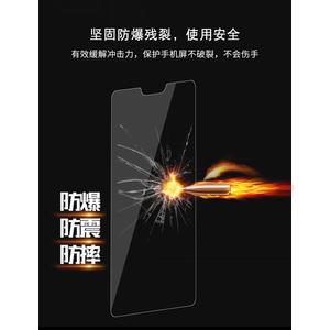 【非滿版 】Nokia6.1 plus (5.8吋) 9H鋼化膜 玻璃保護貼 螢幕玻璃貼 玻璃貼 手機螢幕貼 NOKIA 6.1 plus