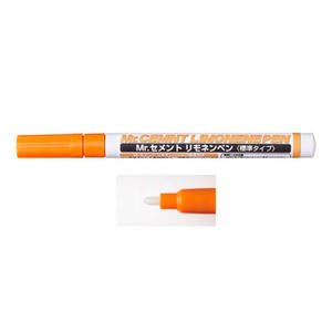 鋼彈筆 日本GSI郡氏 鋼彈模型專用接著劑 柑橘味膠水筆(標準型) PL01