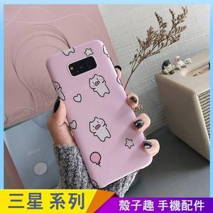 粉色小豬 三星 Note9 Note8 霧面手機殼 全包邊防摔殼 保護殼保護套 防摔軟殼
