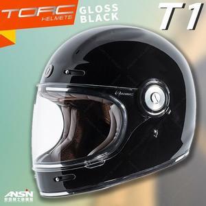 [中壢安信]美國 TORC T-1 T1 素色 亮光黑 全罩 安全帽 雙D扣 樂高帽 山車帽