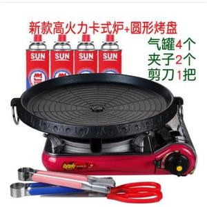 電烤盤韓國燒烤盤無煙烤肉鍋烤肉盤卡式爐 韓式烤盤家用戶外不粘鍋 Igo