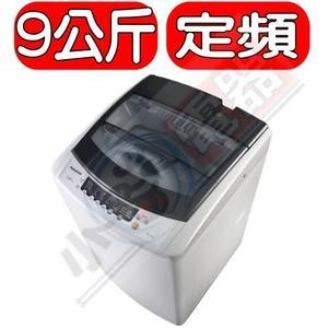 Panasonic國際牌【NA-90EB-W】9公斤單槽洗衣機NA-90EB 90EB