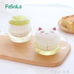 貓爪杯耐熱玻璃杯帶蓋過濾分離式透明花茶杯加厚三件套陶瓷泡茶杯 薔薇時尚