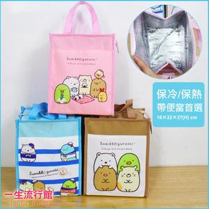 角落生物 正版 兒童 卡通 直式長型 保冷保熱 手提 保溫便當袋 野餐袋  B19122