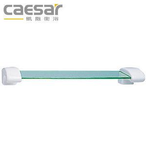 【買BETTER】凱撒新星瓷浴室配件/浴室置物架/化妝鏡平台 瓷平台夾+玻璃平台Q940平台架