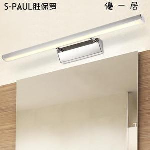 LED鏡前燈防水霧浴室化妝燈壁燈Y-1516優一居