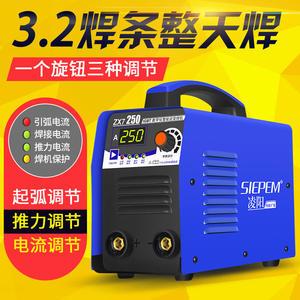 電焊機 兩用焊機手工焊雙電壓110V220V家用小型便攜全銅電焊機200A MKS免運
