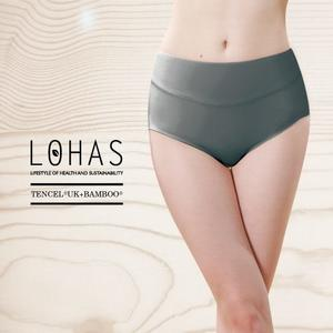 【LOHAS 樂活人生】MIT台灣製 英國 天絲綿+竹纖維抗菌高腰褲 內褲  (2入)