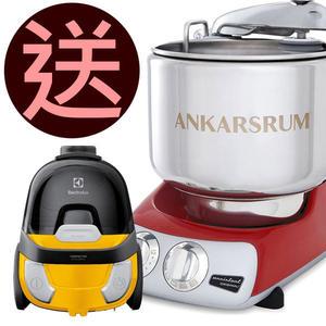 【送吸塵器組+驚喜】AO瑞典頂級奧斯汀全功能桌上型攪拌機 AKM6220 (多色可選)原廠公司貨保固