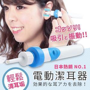 電動掏耳器【HNH7B1】震動輕鬆清潔吸耳挖耳安全簡易使用隨身輕便日本盒裝附收納電池#捕夢網