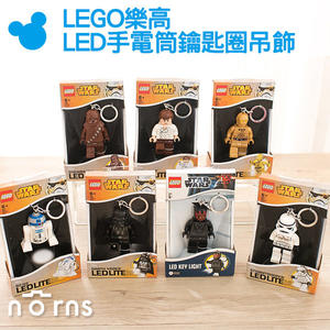 【LEGO樂高 LED手電筒鑰匙圈吊飾】Norns STAR WARS 星際大戰系列  黑武士 R2D2 白兵 原力覺醒