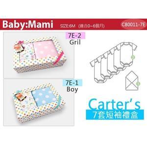 貝比幸福小舖【80011-7E】2014 carter s禮盒短款7件組*彌月禮盒/嬰兒禮盒0~6M(分男/女)