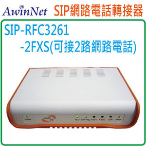 網路電話轉接器SIP VoIP網內免費網路電話GatewayAW-072A