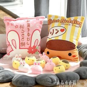 (交換禮物)日本櫻花一大袋小兔子餅毛絨玩具創意零食抱枕ins網紅少女心玩偶【美物居家館】